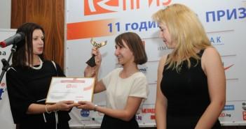 """""""PR Приз 2011"""" награди най-успешните PR кампании и проекти в България"""