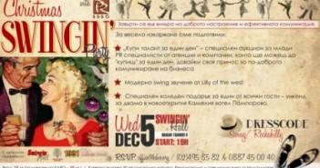 Copy (2) of Invitation_BDVO_Christmas Swingin' Party