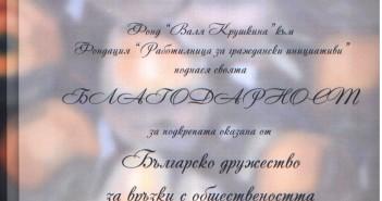 Vkriskina_gramota