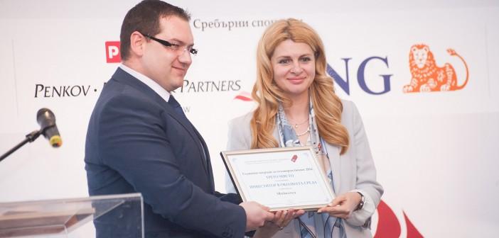 Pavel Gudzherov, zam.-ministar na okolonata sreda i vodite, Iliyana Zaharieva, Mtel