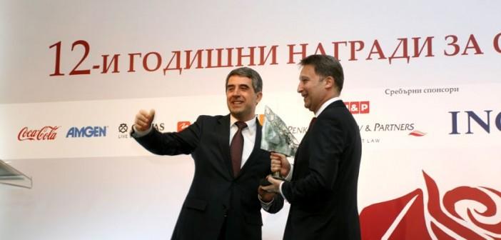 Postbank_Award_BFBL