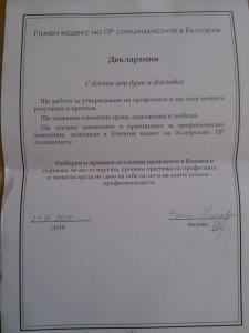 elena_mateeva1