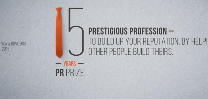 PR_priz_fb_cover