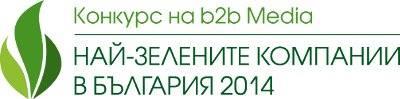 b2b20141