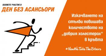NED_motivational_1