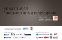 BDVO_PR-Festival_800x400_2