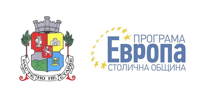 programa-evropa-bdvo-partners