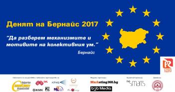 pokana_Bernesiade-2017_cover_fashaMM