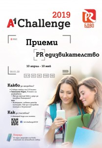 A1_Challenge_2019_Poster