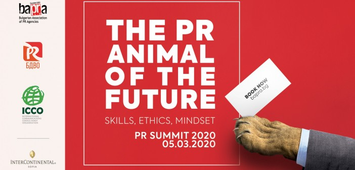 The PR Animal of the Future – програма