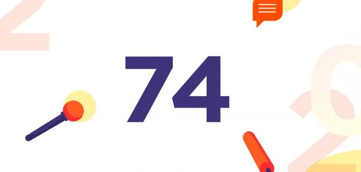"""74 проекта ще се състезават в Двадесетото издание на PR Приз """"Промените са ни в природата"""""""