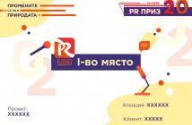 bdvo-gramota-бланк