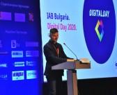 БДВО в стратегическо партньорство с IAB Digital Day за бъдещето на дигиталната индустрия