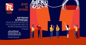 BDVO_denNaBernais_event_FBcover_2050x780 (1)