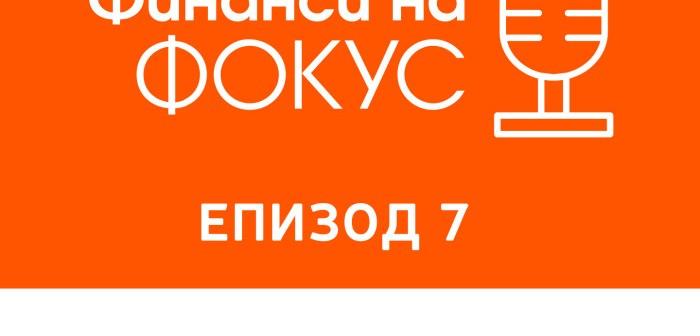 PB_bloomberg_s2.ep7_30years-logo-700x700
