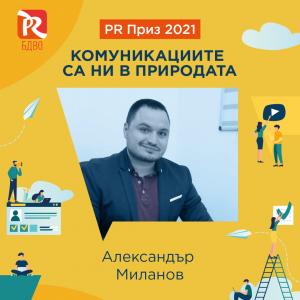 BDVO_PR_Prize_Jury_Vizitka_1080x1080_АМ