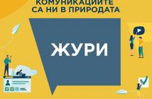 BDVO_PR_Prize_Jury_Vizitka_1080x1080_01