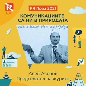 BDVO_PR_Prize_Jury_Vizitka_1080x1080_Asen
