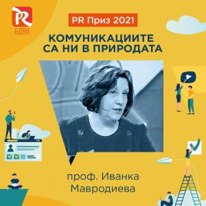 BDVO_PR_Prize_Jury_Vizitka_1080x1080_Ivanka-Mawrodieva