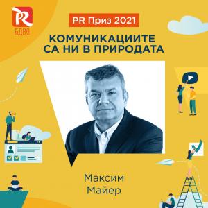 BDVO_PR_Prize_Jury_Vizitka_1080x1080_MM