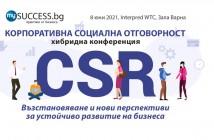 На 08 юни 2021 ще се проведе третата конференция CSR: Въстановяване и нови перспективи за устойчиво развитие на бизнеса